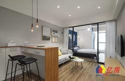 四号线仁和路地铁口 金地自在城小户型公寓 永旺入驻