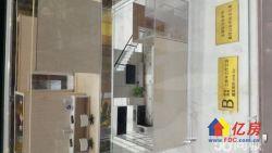 金色港湾MIMI空间+结构+边上的公寓+精装修+复式平层公