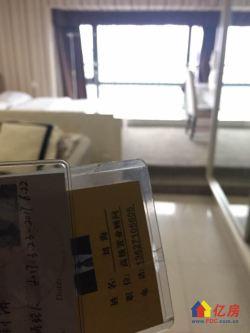 汉宫银座 精致投。资房 高楼层 一个月能收3000租金