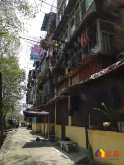 青山武钢宿舍 离马路可开门面的两房60㎡ 只售50万!!两证齐!!!