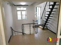 世纪家园四期,送大露台,精装正规3层复式楼