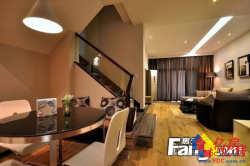 汉阳小户型复式楼,总价低环境好,直销无任何费用。健龙果岭公元