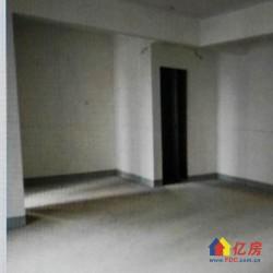 武汉天地4期(一线江景)310平毛坯超大生活露台钥匙房随时看房