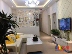 保利心语豪华三房送80平米超大花园诚心出售随时看房。