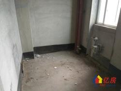 汉阳区 墨水湖 龙阳雅苑 2室2厅1卫 75㎡