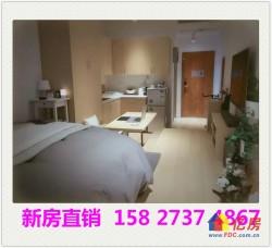 洪山徐东+37平48万+4号线地/铁口+现房公寓+单价一万二