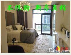 东湖旁、武汉大学对面《新房无税,精装修带家私家电+阳台》投资、过渡相宜