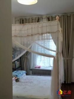 水木清华    婚房装修  房东现在急用钱直降10万 机会