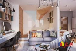 绿地606西兰蒂亚公馆50-115平精装公寓,新房,606,