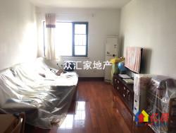 东风阳光城4期精装3房 房东直降10万 换房急卖 随时看房