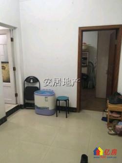 傅家坡客运站附近,紫竹园精装两房,全明户型性价比高有钥匙