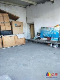 中百仓储旁 地铁口 开发区一中一墙之隔 超值复式楼
