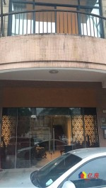 常青花园11小区临街三层商铺,单价才27000,随时看房,武汉东西湖区常青花园东西湖区公园南路129号二手房1室 - 亿房网