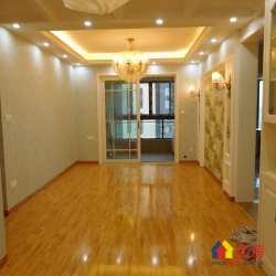 浩海公寓 2室1厅1卫 不限购公房出售