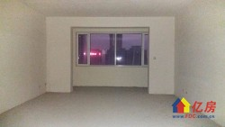 江汉区 王家墩中央商务区 泛海国际樱海园 3室2厅2卫  166㎡