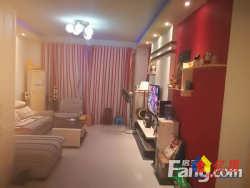 新华家园悦景居:精装2房+南北通透+满2年+随时看房+中介费优惠。
