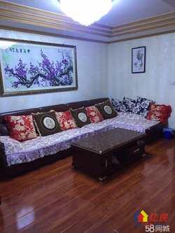 集贤里社区 三房 中间楼层 房东自住装修 带暖气 老证