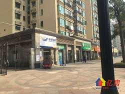 恒大绿洲1楼优质门面出售,一口价72万