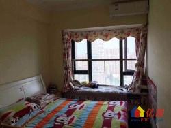 蔡甸恒大绿洲恒大绿洲精装 3室2厅2卫 111平米,老证免税