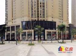 星悦城底商现铺发售,31平到59平,买一层送一层.