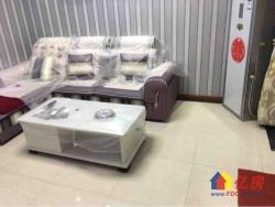 江汉区 杨汊湖 福星惠誉福星城南区 3室2厅1卫 96.7平米