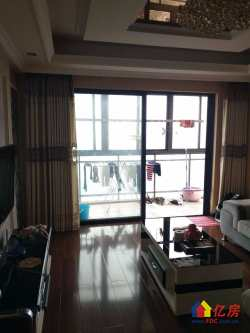 武昌区 小东门 华润置地凤凰城(一期) 3室2厅1卫