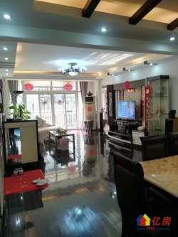 紫藤花园精装温馨三房146平高端大气机会房