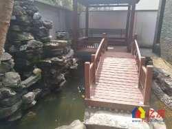 新上房源 中国院子临湖精装独栋 实用320平 里外兼修诚心售