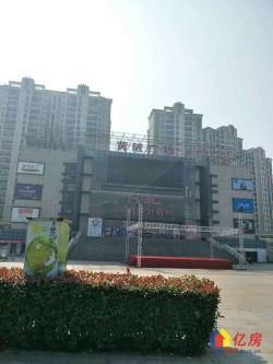 黄陂广场 未来地铁口 带租约  均价才7500  黄陂还有这样的房子吗