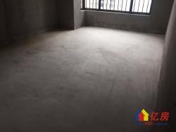 汉阳区 四新 广电兰亭时代 3室2厅2卫  136㎡