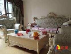 南湖金地圣爱米伦花园洋房,精装三房,南北通透,舒适