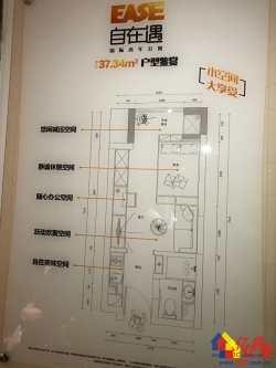 徐东公寓+团结大道+地铁4、12号线+有天燃气+精装现房