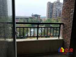 黄陂区  武汉恒大龙城 3室2厅2卫 106m²