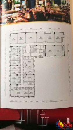 古田二路三轨交汇+凯德广场旁+精装修小面积公寓+商业体环绕