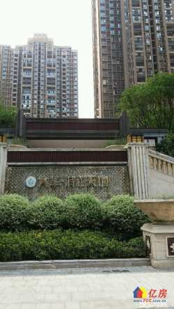 青山区 建二 大华滨江天地 25楼2室2厅1卫  77㎡