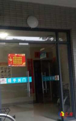 硚口区 古田 香港映象二期 2室2厅1卫 93.1㎡