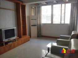 十一中对面 祥和公寓 中装两房两厅 采光好 老证 有小区环境