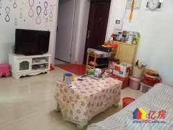 武昌区 南湖 水域天际 2室1厅1卫  55㎡ 小户型两房 小区中心 性价比高