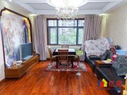 福星城南区 豪装三房两厅 单价超低 随时看房 拎包入住