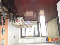 阳光花园五期 精装四房两厅 复式楼 带大露台 拎包入住 对口红领巾 老证无税