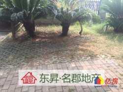 巢NEST联排小别墅带车位带花园仅售270万标准型三层带露台