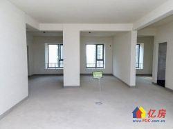 3室,南北朝向超好户型,房主直降235万元,真急了!