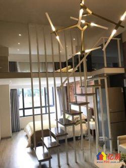 健龙果岭公元,坐拥地铁3号线,51平2房公寓,自带商业体