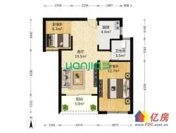 光谷东 光谷中心城 旁 朗诗里程 客厅朝南出阳台两房 113万 诚心出售