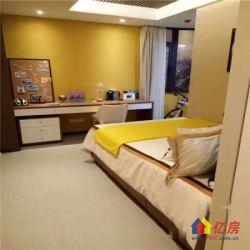 《招商江湾国际》!轻轨旁精装一居室 现房!商圈发达!品牌开发