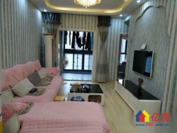 福星惠誉福星城精装修二室二厅 新小区电梯房 全房朝南 中间楼