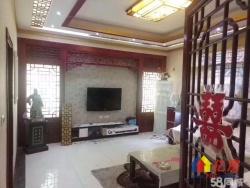 中国院子精装联排别墅 全新婚房 地下室带超大露台 拎包入住