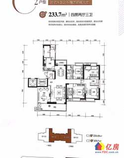时代新世界+楼王开盘在即 +233平大户型+高端品质住宅自带小学
