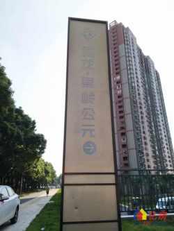 地铁旁健龙果岭公元,毛坯两房,中间楼层,看房方便