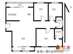汉阳区 钟家村 世茂锦绣长江 3室2厅2卫  138㎡